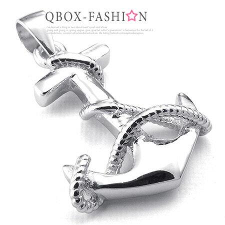 《QBOX》FASHION飾品【W10024279】精緻秀氣愛之船錨925銀K墬子項鍊(推薦)