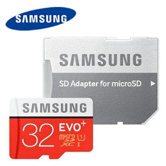 Samsung 32G EVO Plus / EVO+ 80MB/s microSDHC 32GB 高速記憶卡 class10 (含轉卡)