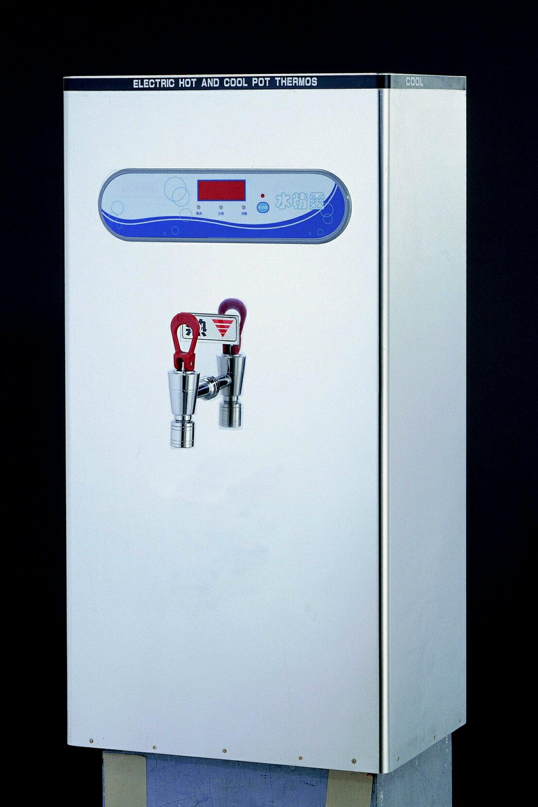 豪星牌 HS-6L(公升)單溫開水機/飲水機/營業用