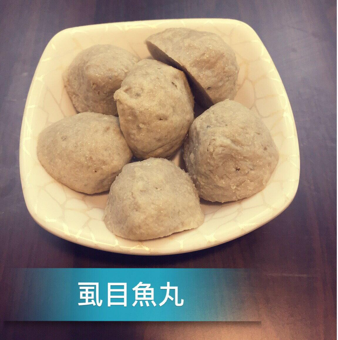 虱目魚丸 (3顆入)