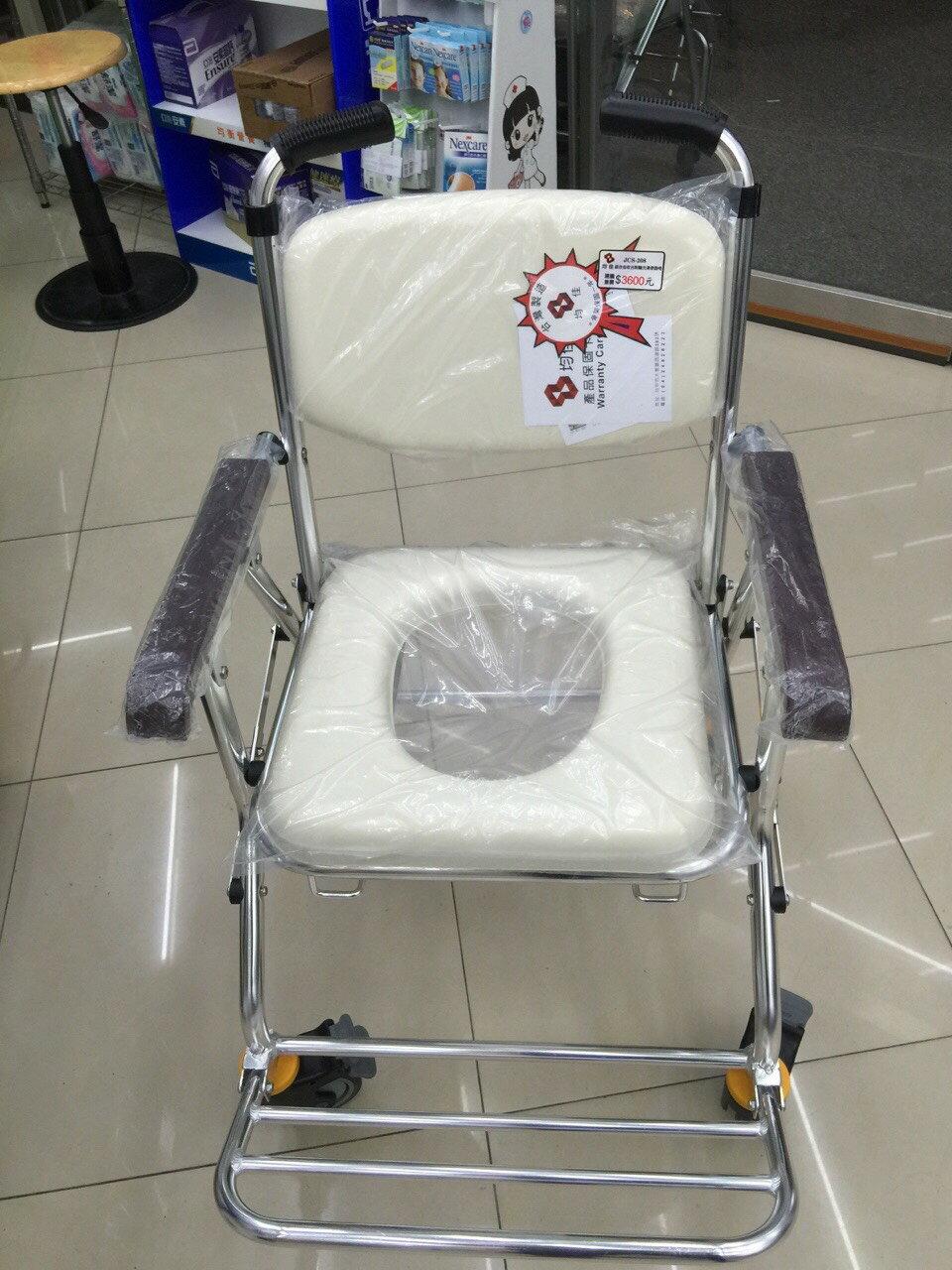 永大醫療~鋁合金有輪可收便器椅 JCS-208 特惠價3240元