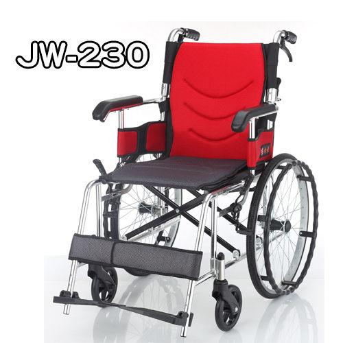 輪椅-B款 鋁合金 均佳 JW-230 外出型 輕巧型 贈品五選一