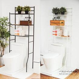 收納層架 浴室置物架 日式 馬桶架 完美主義