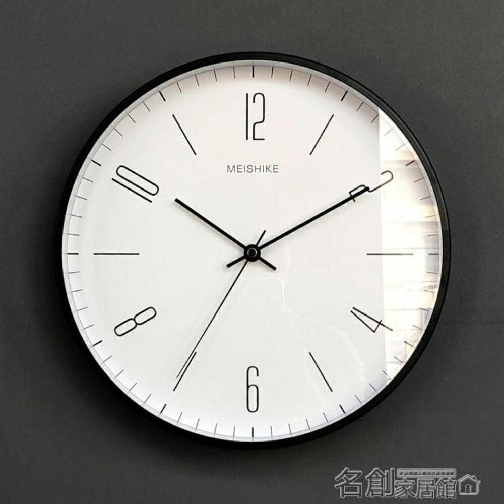 現代北歐美式極簡主義靜音客廳臥室辦公簡約時鐘掛鐘石英鐘掛錶 名創家居館 DF