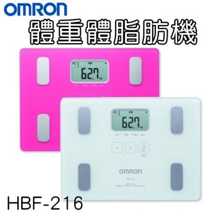 OMRON歐姆龍體脂肪機 HBF-216