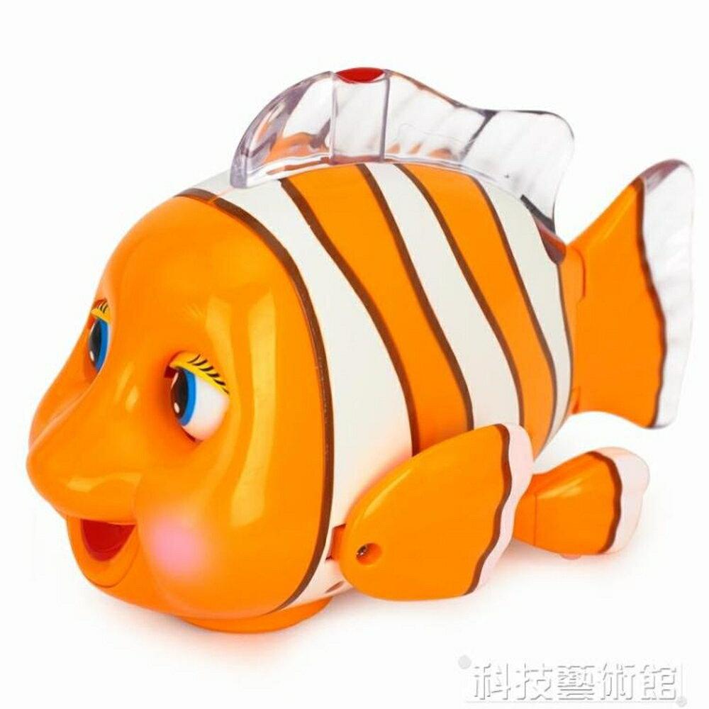 匯樂998機靈小丑魚電動萬向旋轉玩具音樂2歲寶寶會發光會唱歌  年會尾牙禮物