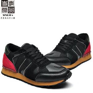 【國光幫幫忙】、【型男穿搭】寺孝良品 韓式時尚迷彩拼接運動鞋 黑
