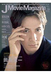 J Movie Magazine 電影娛樂寫真情報誌 Vol.39(2018年) | 拾書所