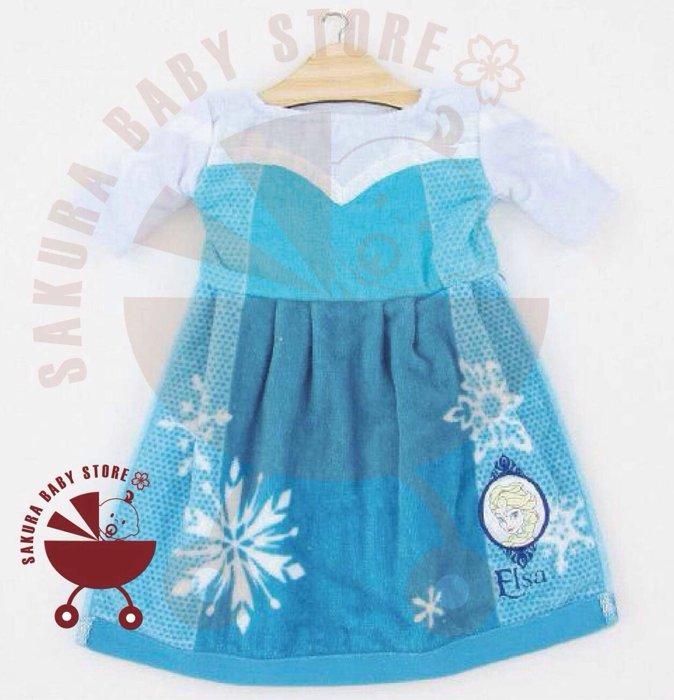 迪士尼 冰雪奇緣 艾莎 公主 擦手巾 櫻花寶寶