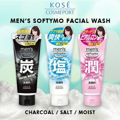 夏日油光大作戰 日本境內 KOSE 高絲 softymo 男用 洗面乳130g 共三款