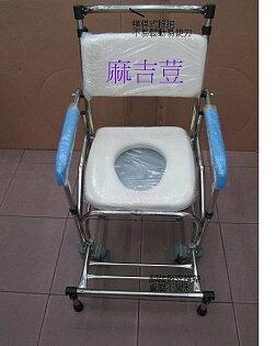 不銹鋼新型衛浴洗澡椅便器椅馬桶椅扶手可掀踏板專利支撐架+不繡鋼橫推桿橫踏板+軟靠背