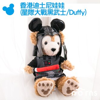 NORNS 【香港迪士尼娃娃(星際大戰黑武士/Duffy】Disney 達菲熊 Star Wars