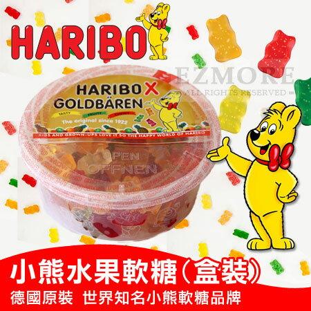 德國 Haribo 哈瑞寶 小熊QQ水果軟糖 ^(盒裝^) 200g 小熊軟糖 水果軟糖