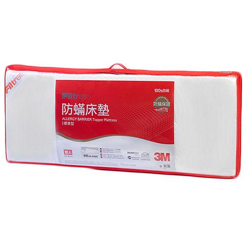 3M防蹣記憶雙人床墊-低密度(4CM)【愛買】