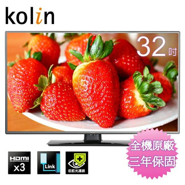 Kolin歌林32吋HD液晶顯示器+視訊盒KLT-32EE02(含運不含拆箱定位)