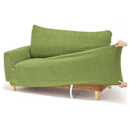 雙人用伸縮式沙發套 CHENI-YGR 2P NITORI宜得利家居