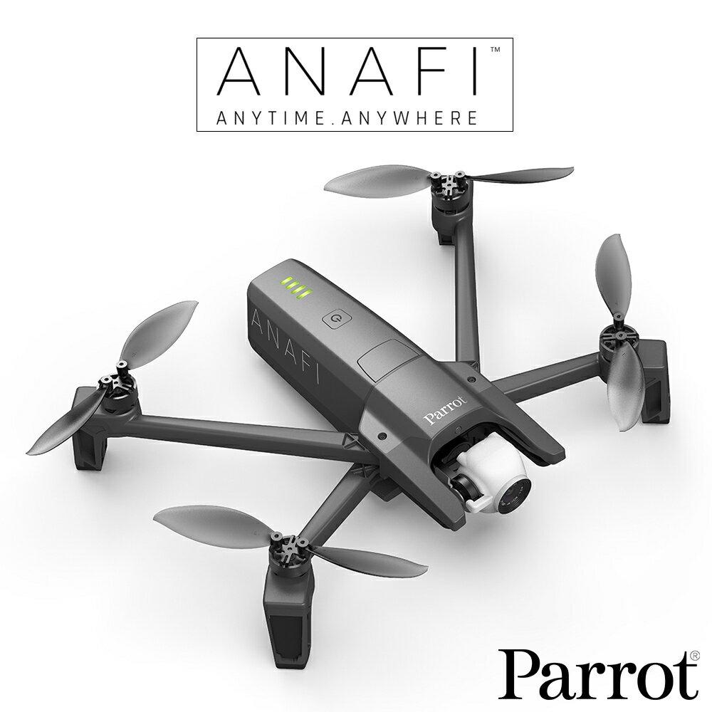 ..  Parrot ANAFI EXTENDED 4K HDR 空拍機/無人機-三電套組 正成公司貨