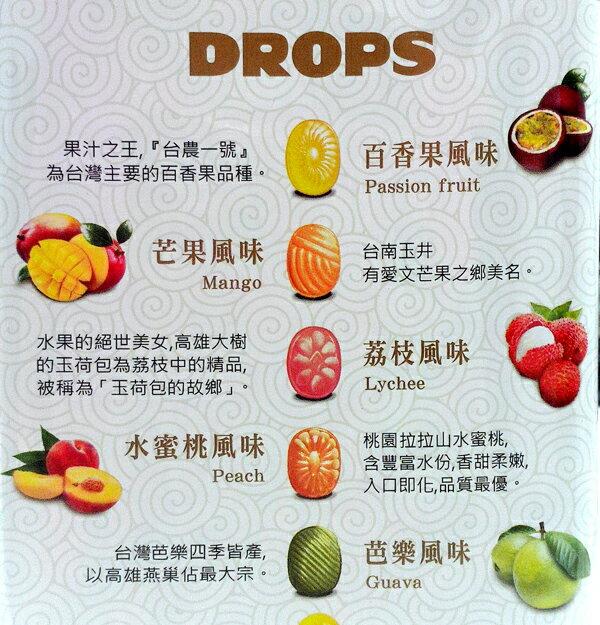 森永 多樂福水果糖(台灣特產水果) 180g【康鄰超市】 2