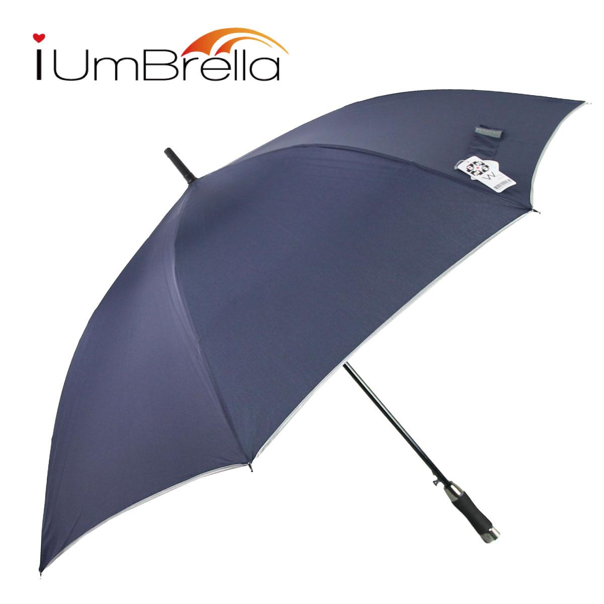 【iumbrella】Model款簡約素布高爾夫傘-藍
