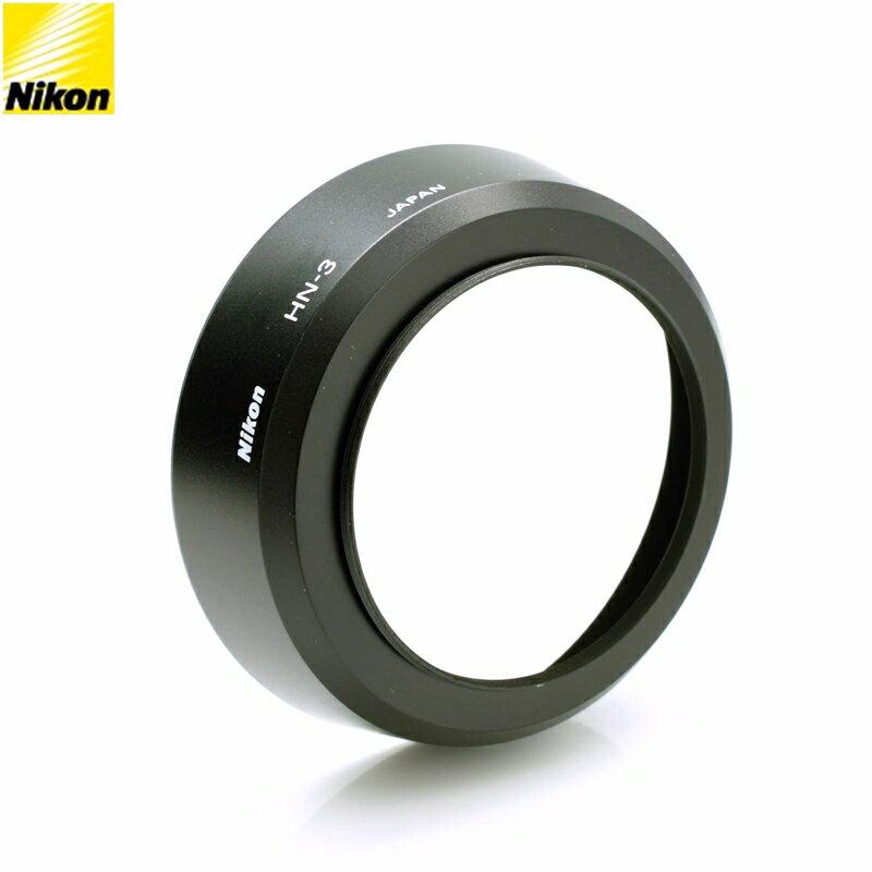 又敗家@原廠正品Nikon原廠遮光罩HN-3遮光罩適Nikkor 28mm f2.8 35mm f1.4 AIS f2 50mm f1.4 f1.8 55mm f3.5和52mm口徑鏡頭,具消光紋,螺..