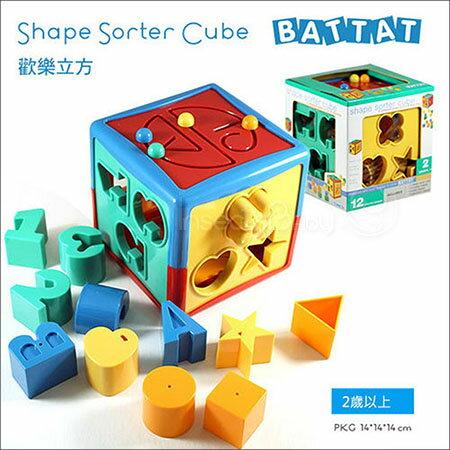 ✿蟲寶寶✿【美國B.Toys】認識數字形狀顏色配對手眼協調訓練Battat系列歡樂立方