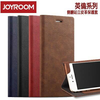 4.7吋 iPhone 6/6s 手機套 JOYROOM 英倫系列 APPLE i6 ip6s 皮革保護皮套/側翻站立 保護套/側掀/卡片收納/可站立/支架/TIS購物館