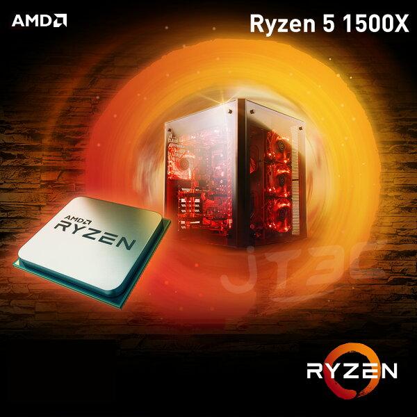 JT3C:【最高折$350】AMDRyzen51500XR51500X《4核心8執行緒》3.5G(Max3.7G)65W16M14nm無內顯處理器