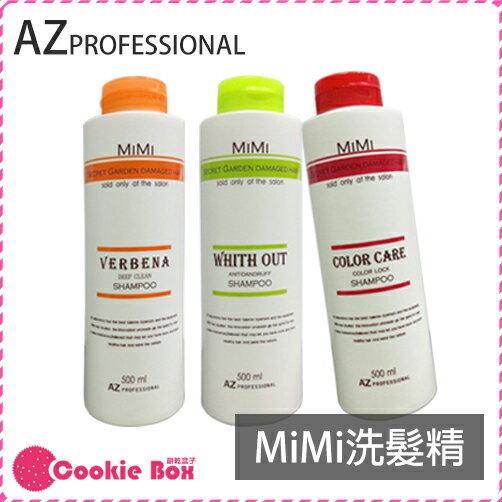 <br/><br/> AZ MiMi 洗髮精 500ml *餅乾盒子*<br/><br/>