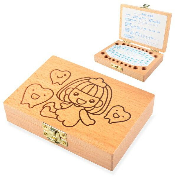 樂木 乳牙保存盒 乳牙木製保存盒 櫸木 實木製作 寶寶乳牙盒 牙齒收藏盒 紀念品