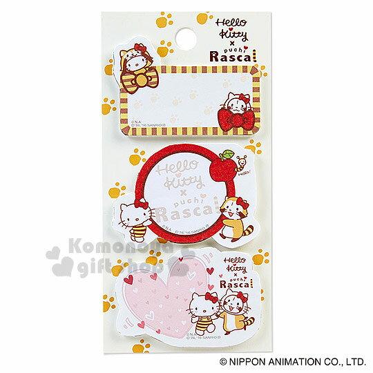 〔小禮堂〕KittyX小浣熊 造型自黏便利貼《小.白.蝴蝶結.腳印》共60張