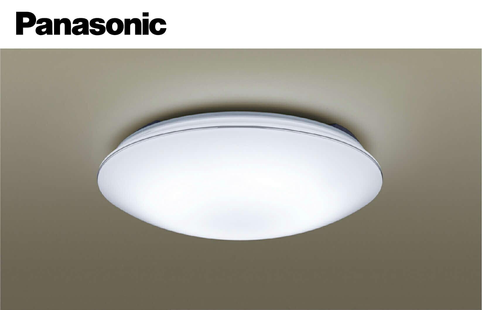 Panasonic國際牌★免運 LED 調光調色 遙控吸頂燈 32.5W 110V★永光HH-LAZ3036209