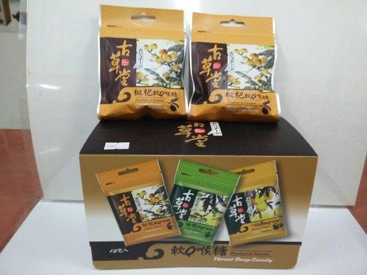 古草堂 枇杷軟Q喉糖 30gx12包 盒  468~ 430