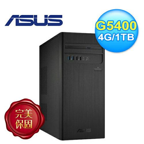 【ASUS華碩】G5400雙核獨顯電腦(H-S340MC)【三井3C】