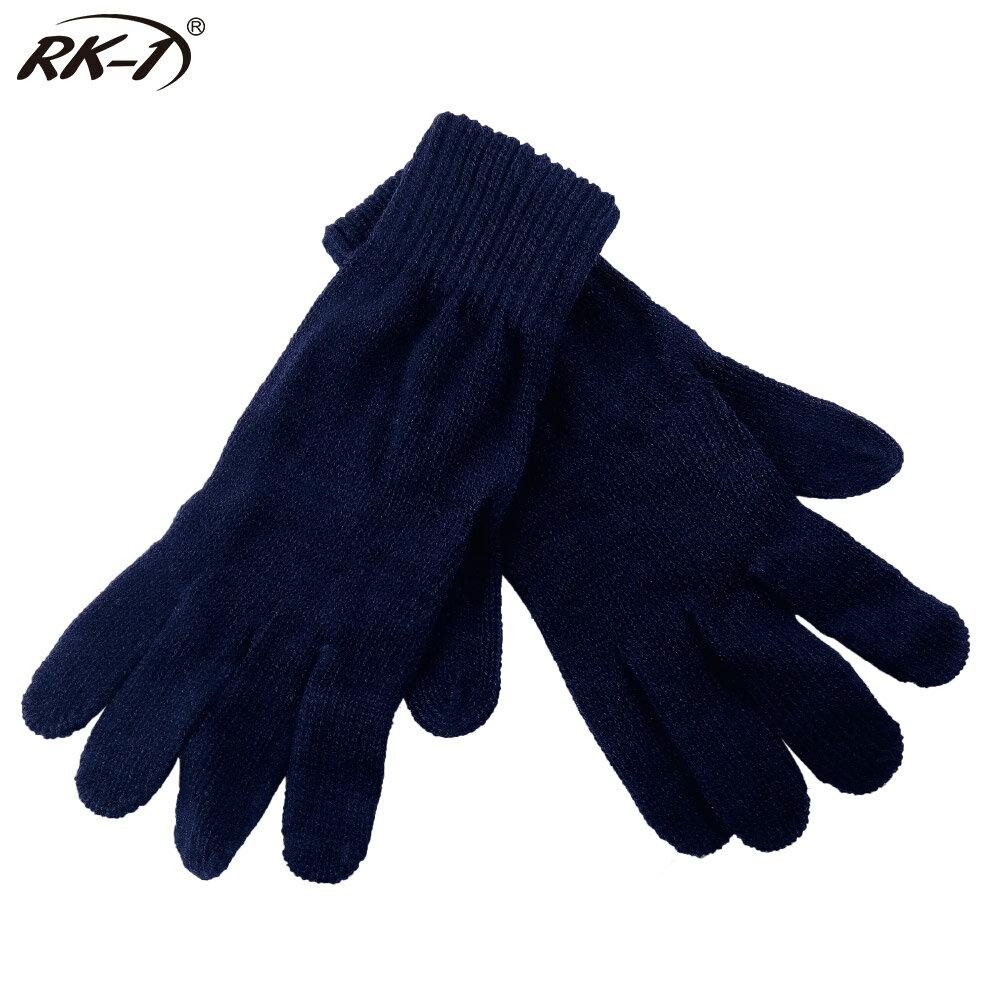 小玩子 RK-1 毛線手套 舒適 休閒 針織 深藍 秋天 冬天 L-868