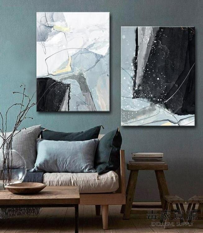 單幅 現代抽象壁畫客廳裝飾畫北歐背景墻畫餐廳臥室掛畫