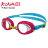 美國巴洛酷達Barracuda KONA81三鐵兒童泳鏡K712【小鐵人專用】 1