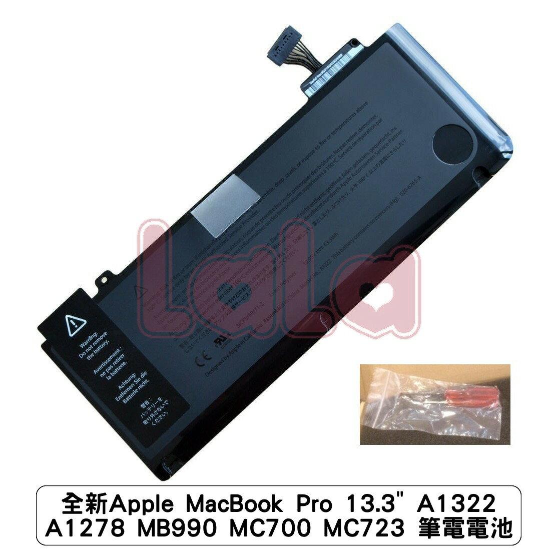 全新Apple MacBook Pro 13.3 A1322 A1278 MB990 MC700 MC723 筆電電池