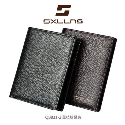 【愛瘋潮】SXLLNS 賽倫斯 SX-QB831-2 荔枝紋豎夾 男士皮夾 真皮皮夾 短夾