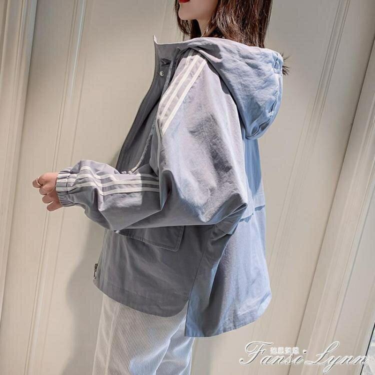 開衫短款風衣外套女春秋季韓版寬鬆學生百搭小個子155cm顯高外衣