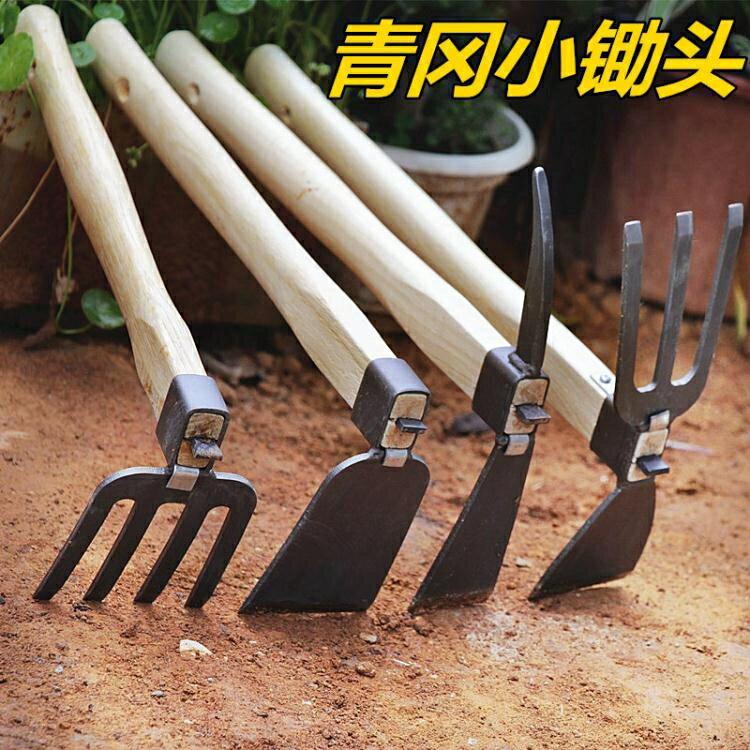 除草器兩用開荒木柄小鋤頭園藝農具挖筍工具種花種菜挖土家用耙子