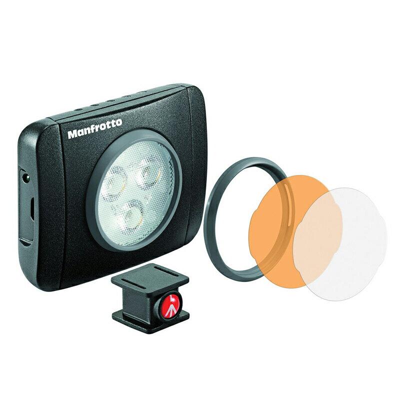 ◎相機專家◎ Manfrotto LUMIMUSE 3 LED 補光燈 LED燈 MLUMIEPL-BK 公司貨