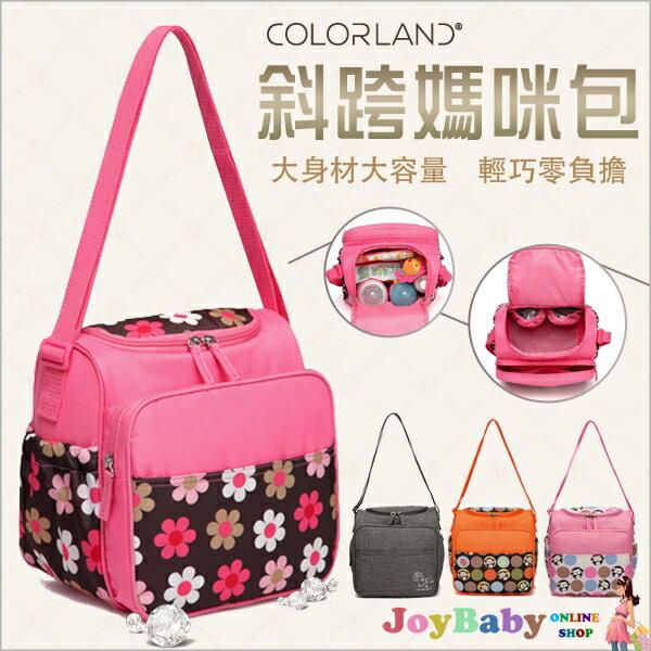 媽媽包 斜背包Colorland台灣總代理保溫袋保冷包 -JoyBaby