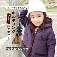 e-zakka 兒童連帽夾克大衣/CBT-60575-1402075。5色(3132-)日本必買代購/日本樂天-日本樂天直送館-日本商品推薦