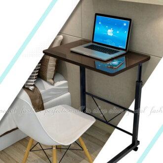 簡易筆記本電腦桌80x40cm可移動升降電腦桌 床上書桌 可移動懶人桌 床邊桌【AM160】◎123便利屋◎