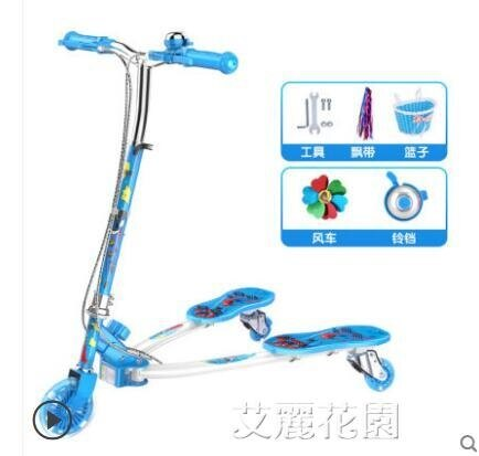 兒童蛙式滑板車3-12歲8小孩初學者男女三輪雙腳滑滑車溜溜6剪刀車 摩登生活