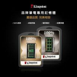 金士頓Kingston 8GB DDR3 1600筆記型記憶體(低電壓)★★★全新原廠公司貨含稅附發票★★★