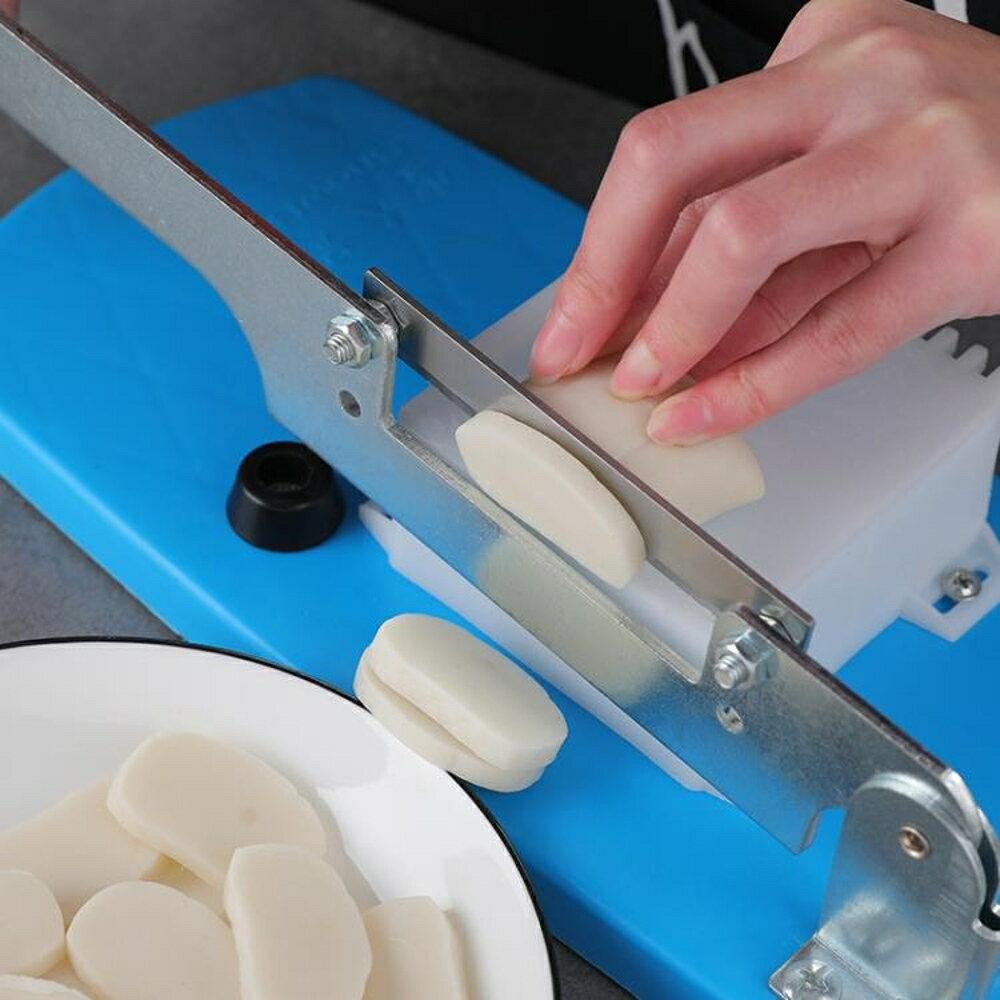 切肉機 切年糕刀切阿膠糕刀年糕片家用切阿膠糕片機切肉片切中藥片牛軋糖-快速出貨