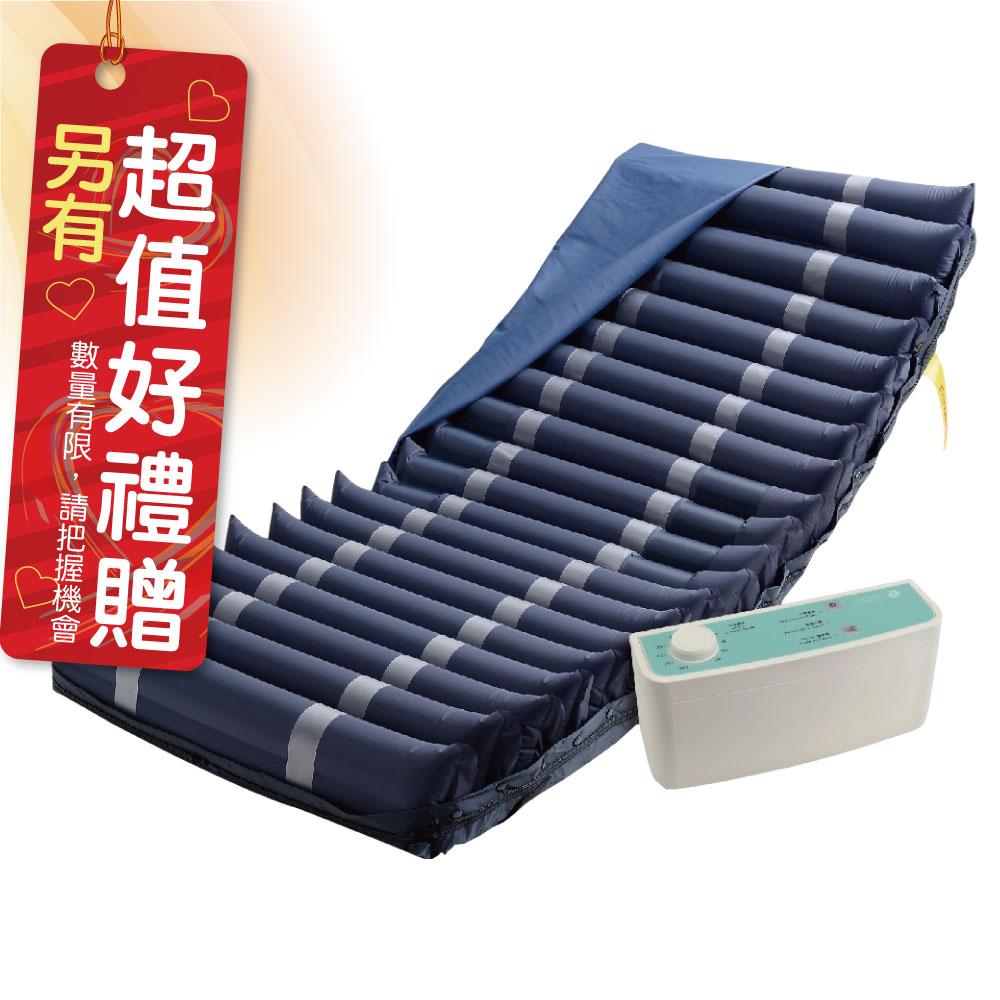 淳碩 TS-106 數位旋鈕型 5吋三管交替式減壓氣墊床(20管) B款補助 贈 含銀凝膠傷口敷料