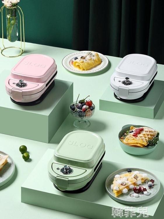 【限時85折】麵包機 SLOG三明治機早餐機可定時輕食機華夫餅機多功能烤面包神器吐司機