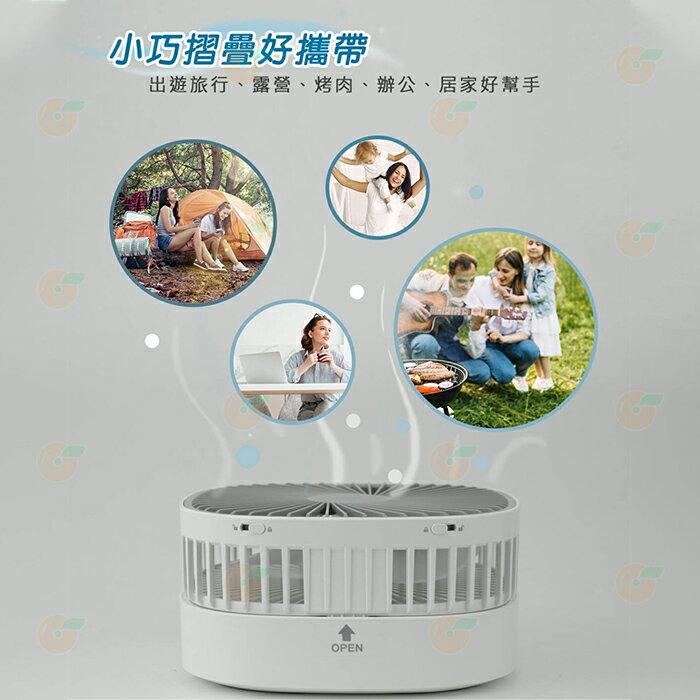 SeeYou SC-700 可攜式遙控變形風扇 可攜 摺疊 電風扇 USB充電 直立式 無線遙控 露營 野餐